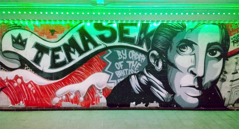 Temasek Mural by RSCLS at Elgin Bridge