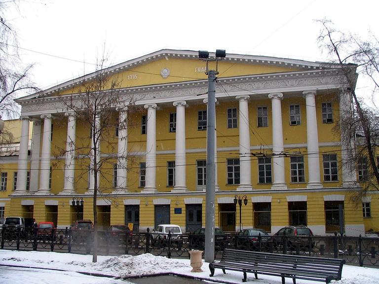 1024px-Petrovka_15-29