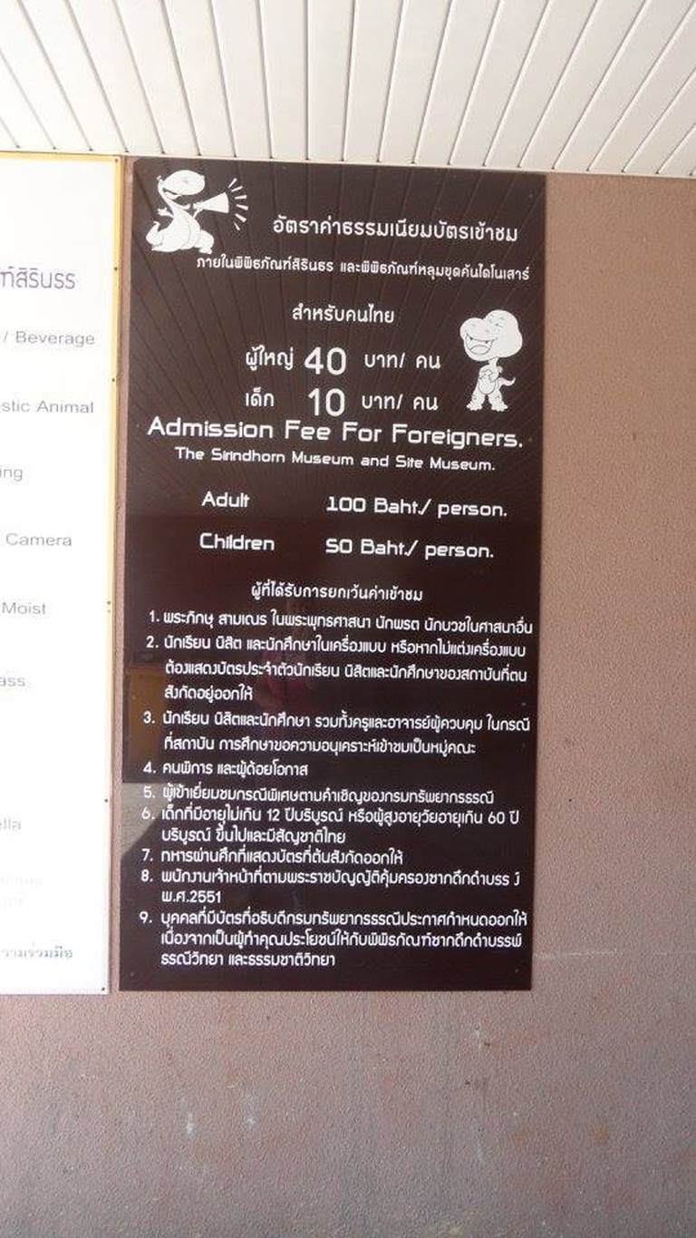 Double pricing in Thailand