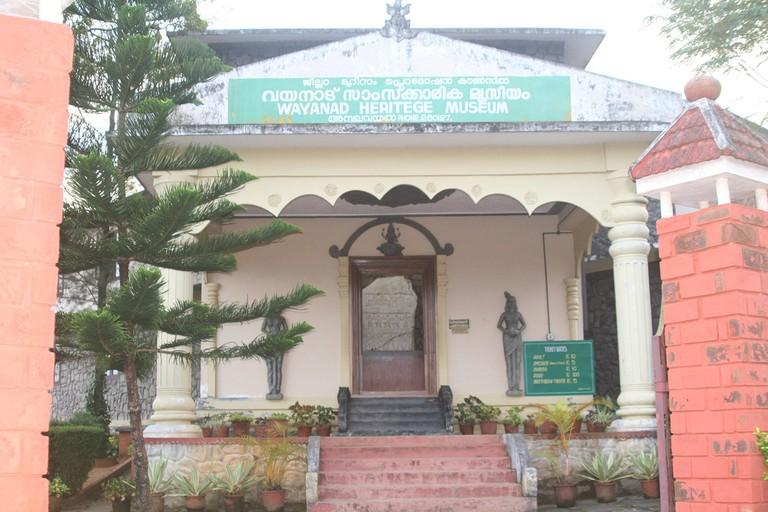 9.wayanad_heritage_museum_