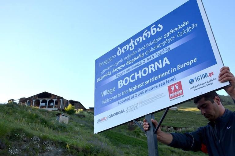 Bochorna