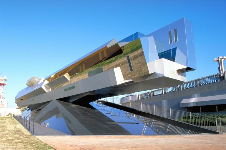 K Museum
