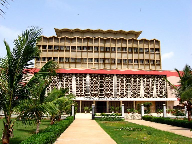 Khi_National_Museum