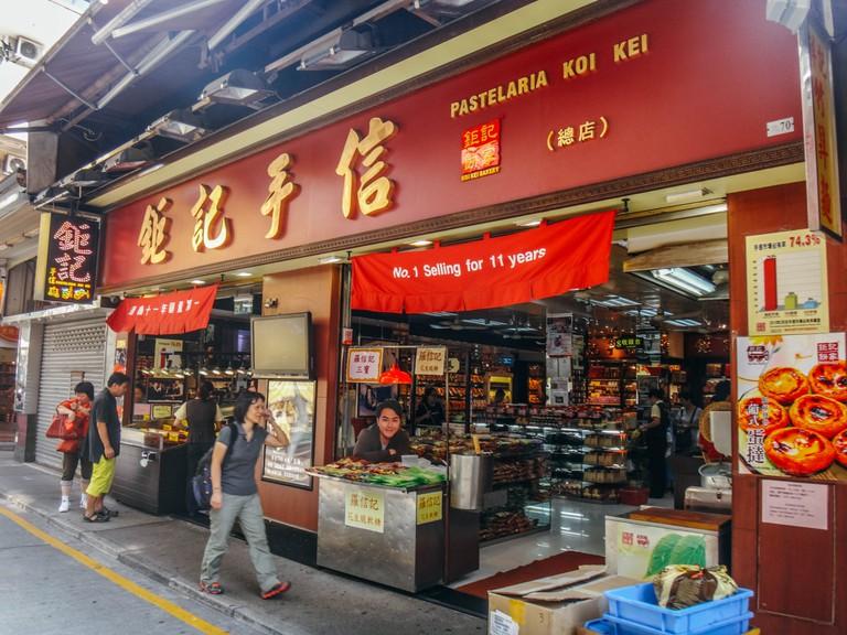 Koi_Kei_Bakery-egg-tarts-Macau