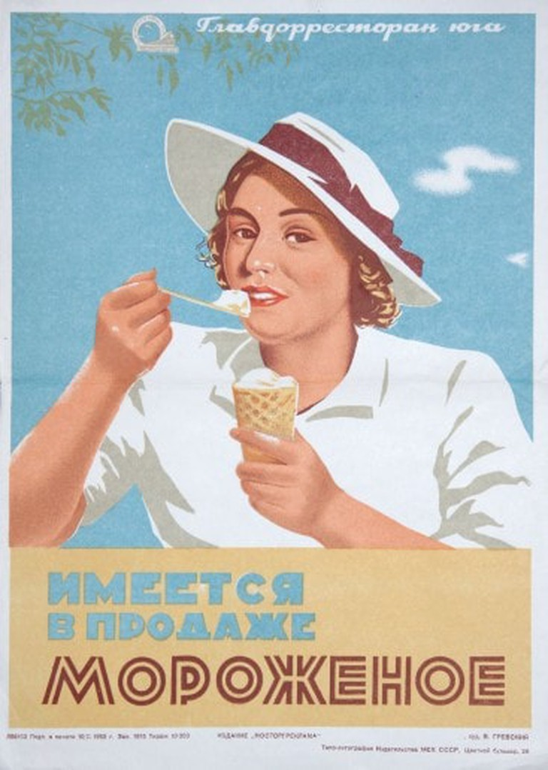 Ad for Glavholod ice-cream.