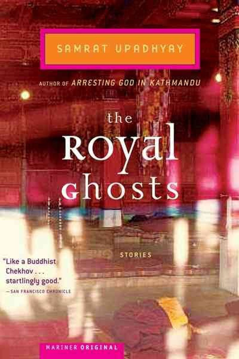 royal ghosts