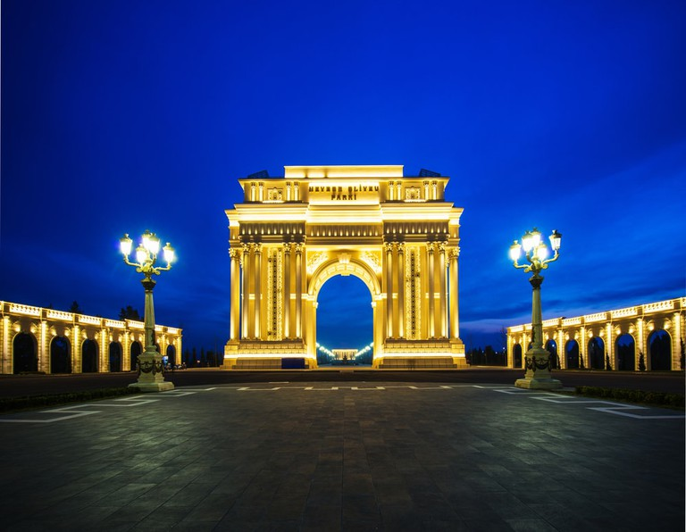 The Arc of Triumph at night | © Elnur/Shutterstock