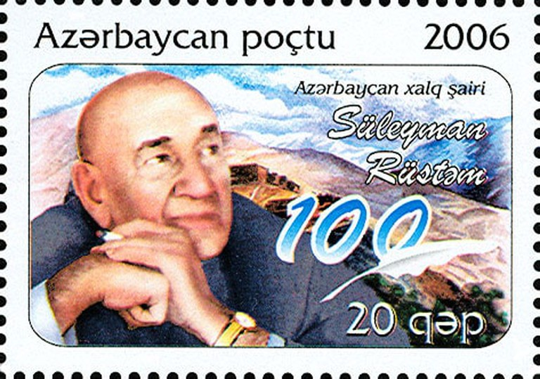Suleyman Rustam on an Azerbaijan stamp | © Post of Azerbaijan/WikiCommons