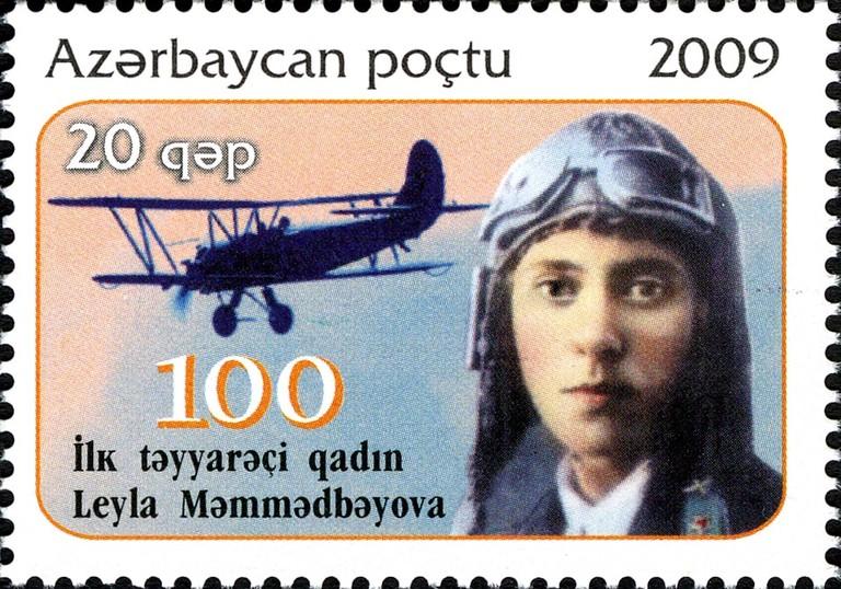 One of Azerbaijan's most influential woman | © azermarka.az/WikiCommons