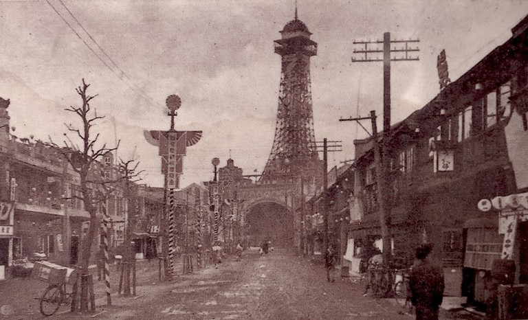 Tsutenkaku tower and Shinsekai, circa 1920.