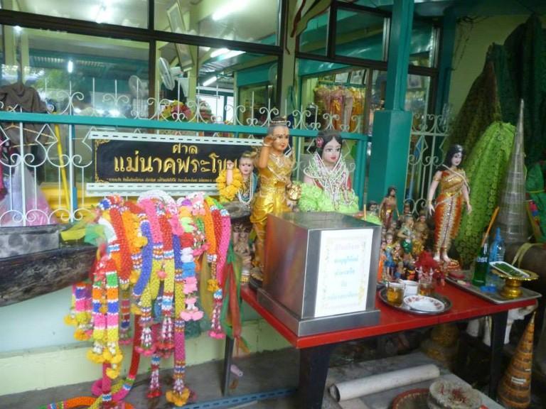 Wat Maha But