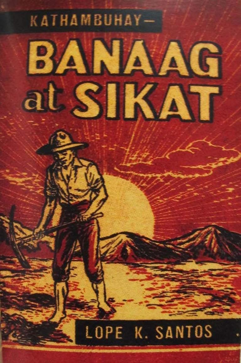 Banaag at Sikat