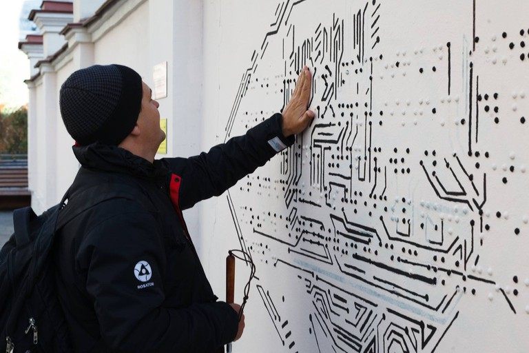 Braille-Art by STENOGRAFFIA and Possible Moscow