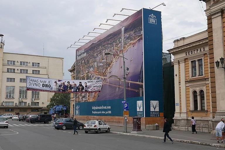3_Belgrade_Waterfront_090916