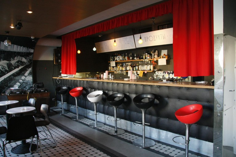Inside Bar Produkty