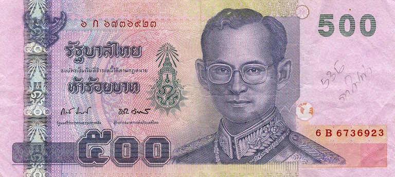 A 500 baht note