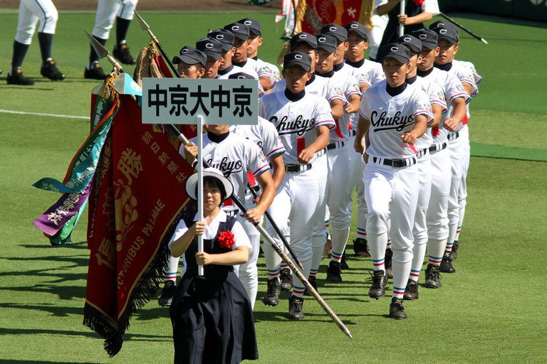 A high school team from Nagoya at the Koshien opening ceremony