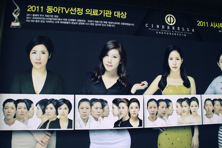 Some 20% of Korean women have admitted having undergone a cosmetic procedure such as rib resection.