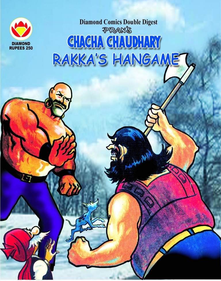 Chacha Chaudhary's brain is said to work faster than a computer