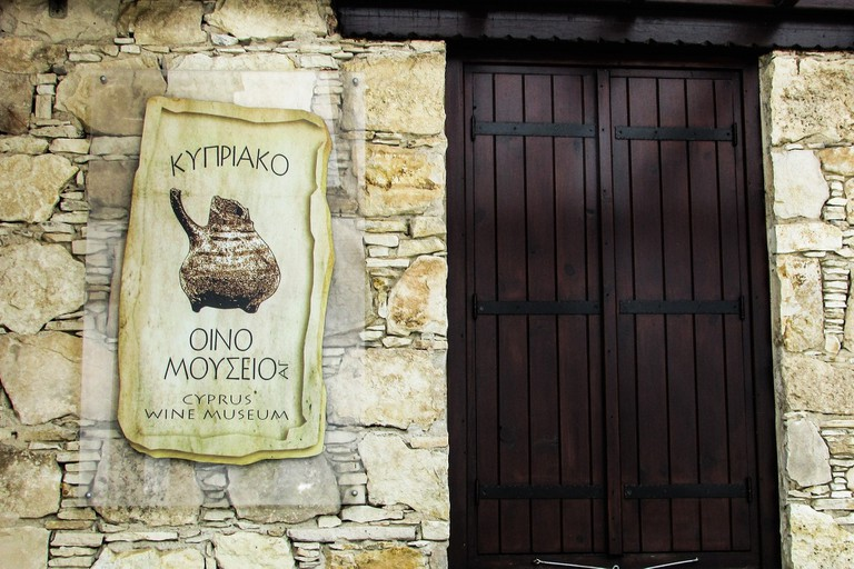 Cyprus Wine Museum in Erimi, Cyprus