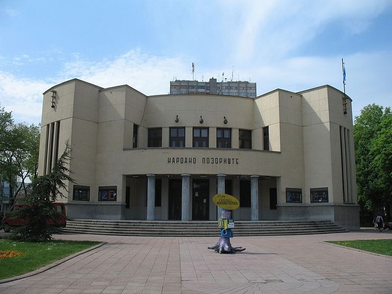 The National Theatre in Niš