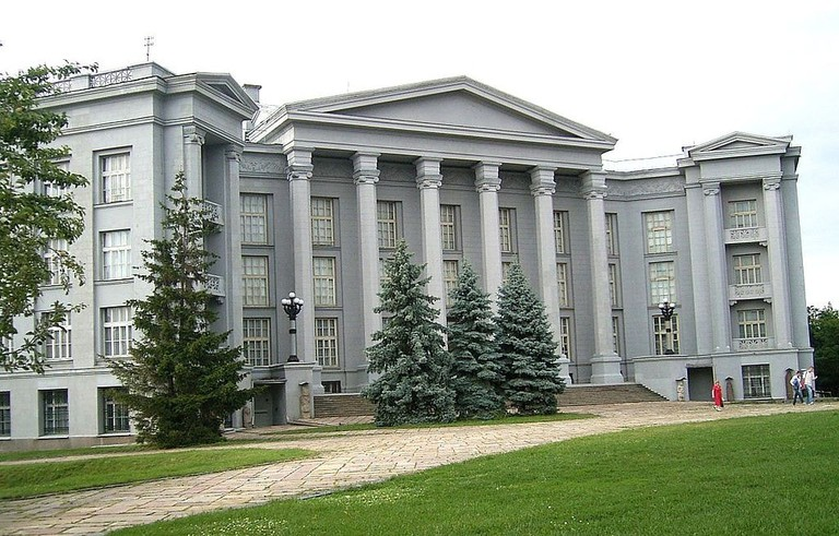 National Museum of the History of Ukraine