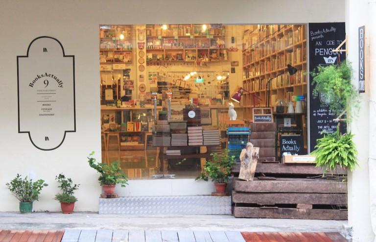 booksactually store