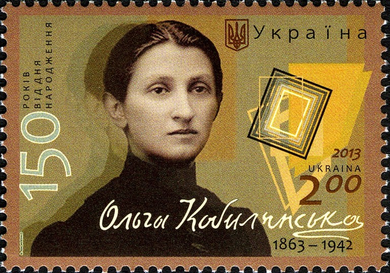 Olha Kobylyanska stamp