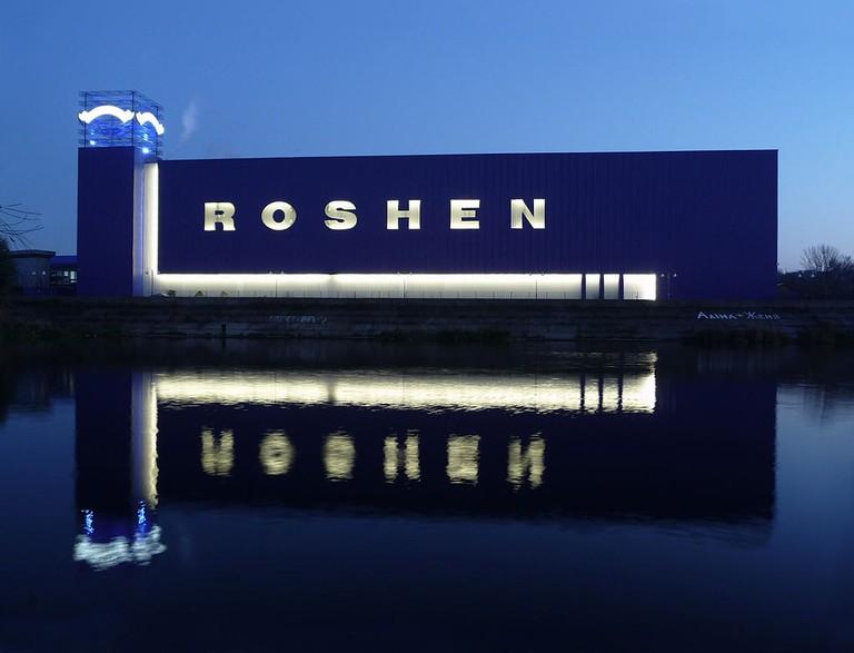 1024px-ROSHEN_Vinnitsa_2008_G1