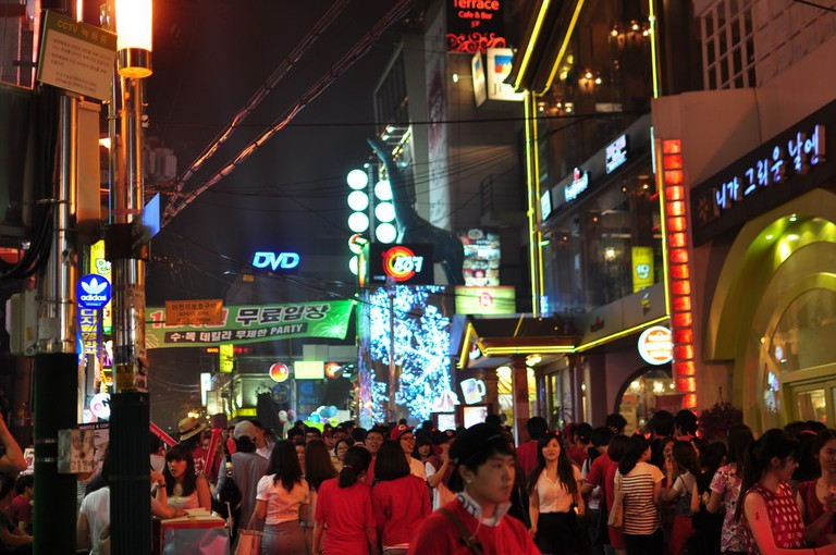 The university district of Hongdae at night