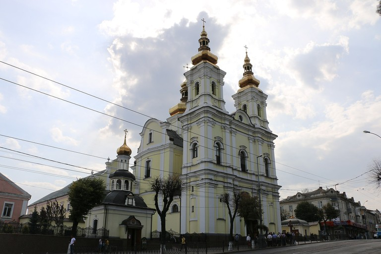 Holy Transfiguration Church