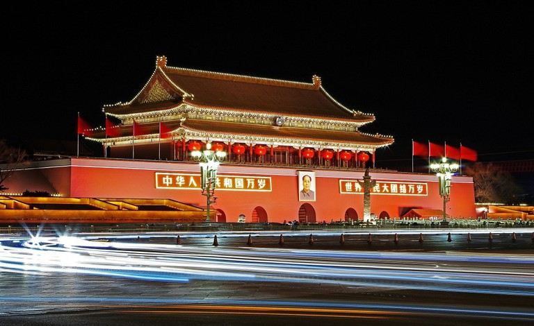 Tian'anmen in the evening