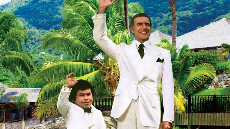 Fantasy Island | © Columbia Pictures Television