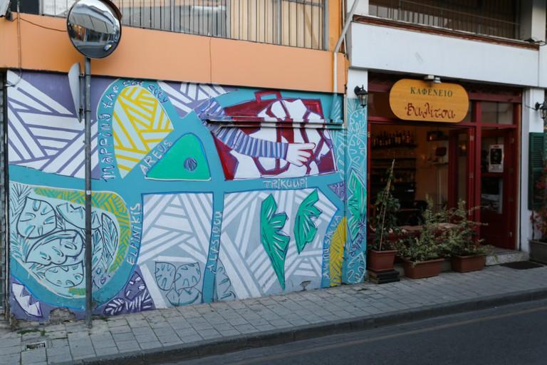 old nicosia street art
