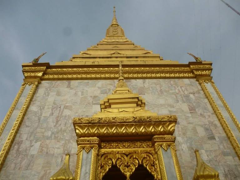 Wat Kudi Thong
