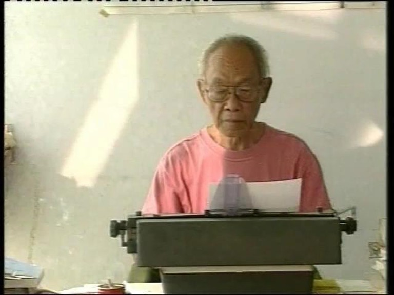 Pramudya_Ananta_Toer,_Indonesia_Literary_Pioneers,_00.34