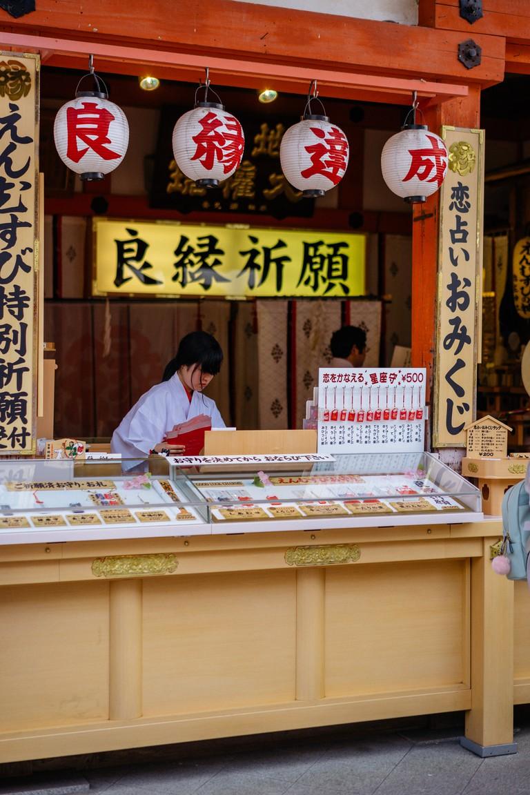 CHERRY BLOSSOM-KIYOMIZU-DERA TEMPLE-KYOTO-JAPAN