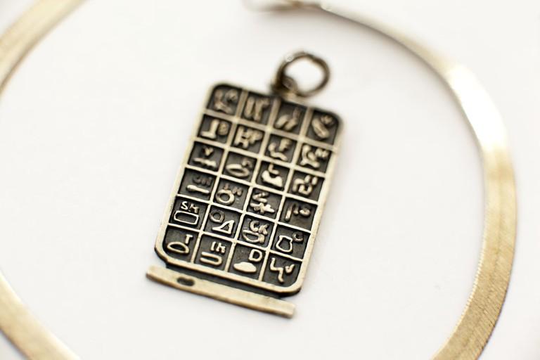 Cartouche silver pendant