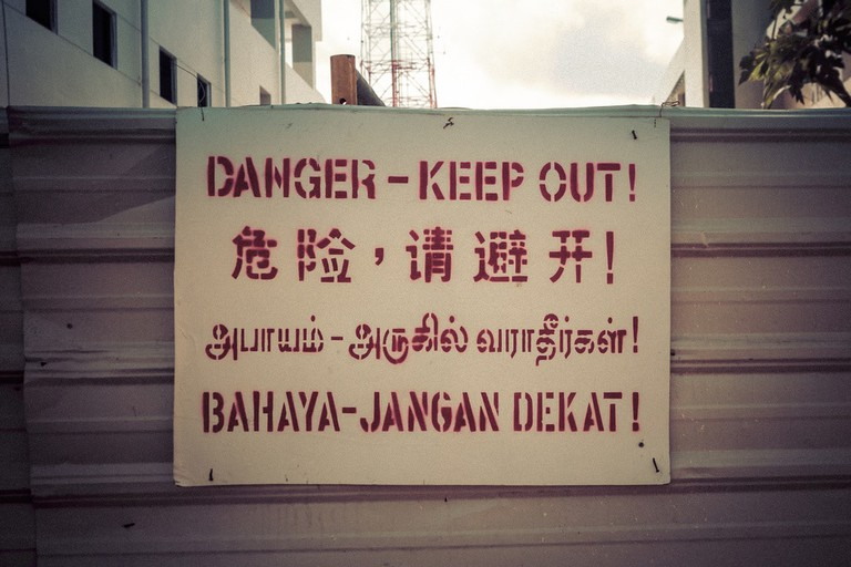 The danger signs in Singapore come in its four official languages.