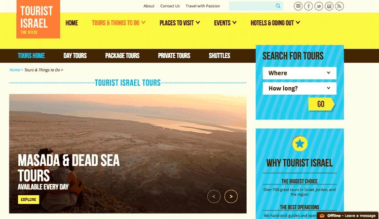 Tourist Israel | Website 2