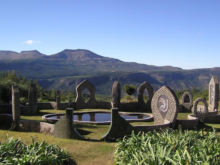 The Eco Shrine Centre