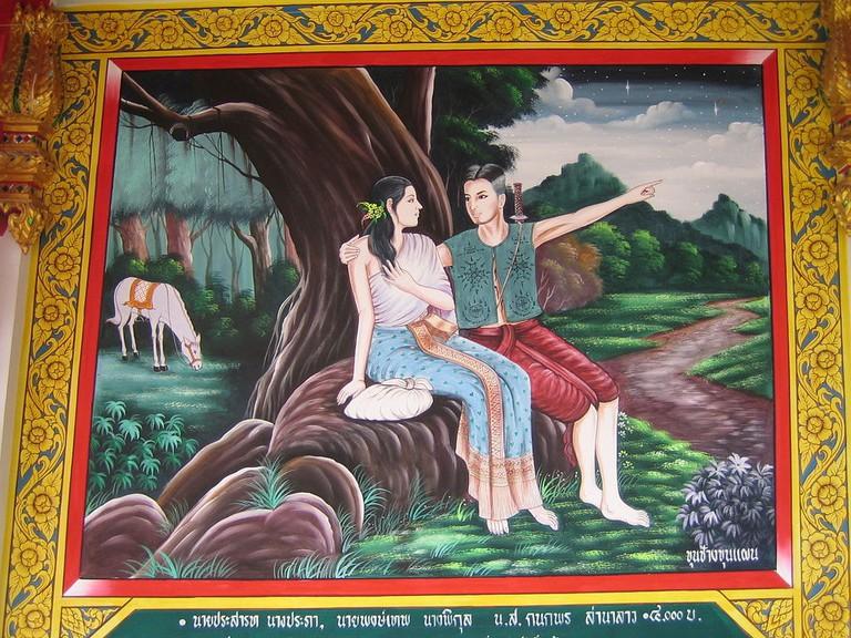 Painting from Khun Chang Khun Phaen