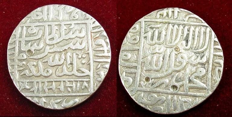 1024px-Sher_shah's_rupee