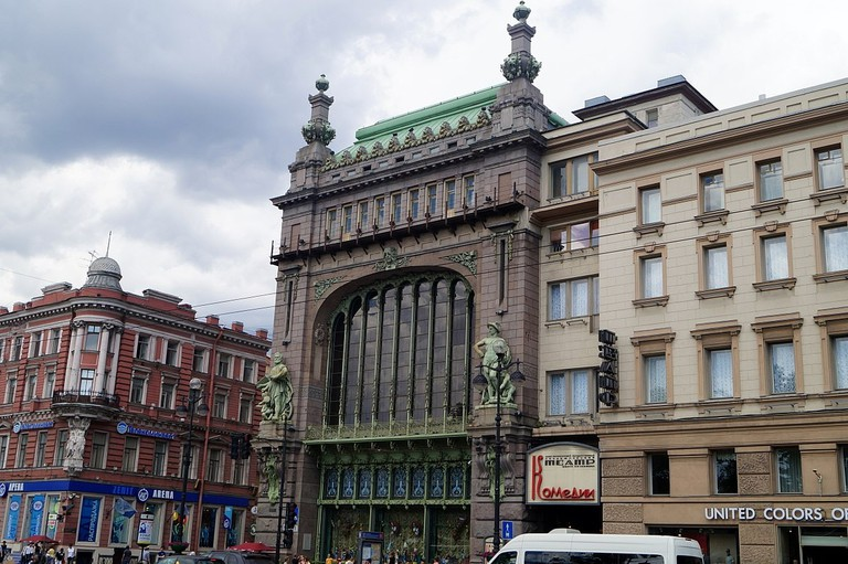 The Eliseev Merchant's Shop
