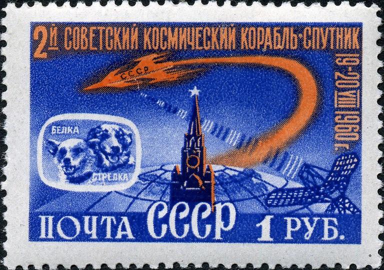 1960_CPA_2474