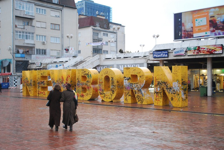 Newborn Monument in Pristina erected on February 17th 2008, the day when Kosovo declared the independence from Serbia