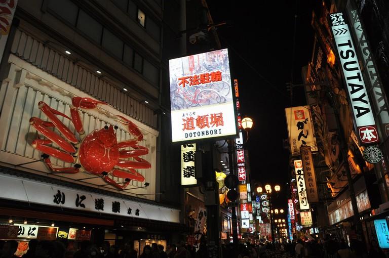 dotonbori_night_osaka_japan