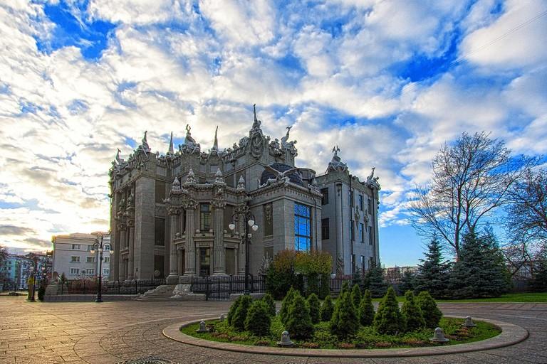 Будинок_із_химерами_хмари