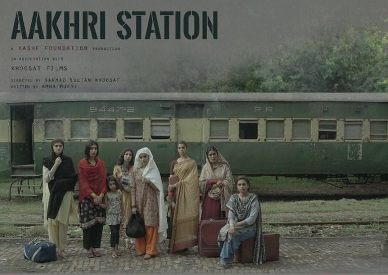Aakhri Station_ARY Digital_Sarmad Khoosat_Pakistani Dramas_Sanam Saeed_Nimra Bucha