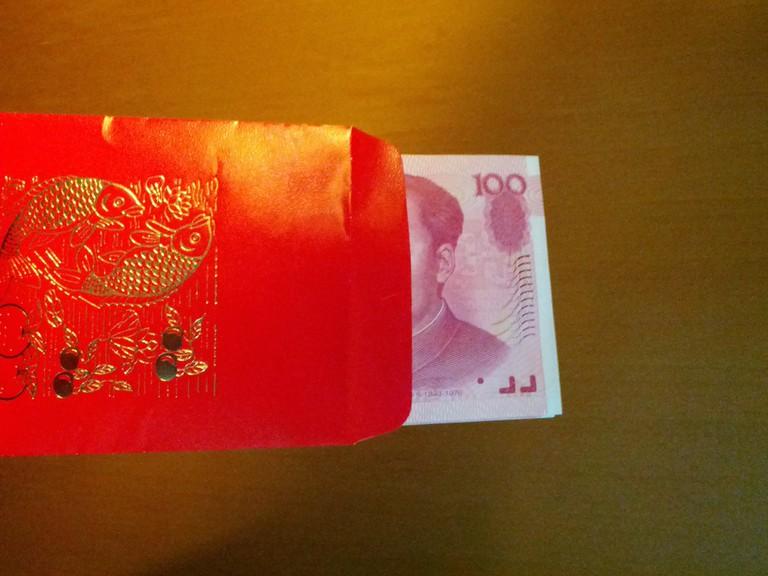 New_Year's_money_20140130